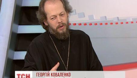 Речник УПЦ МП прокоментував перспективи створення Помісної церкви