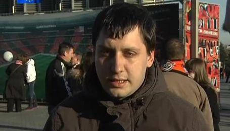 Вболівальники Шахтар- за єдину Україну