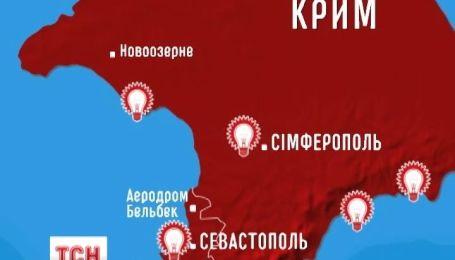Крым до сих пор остается без света