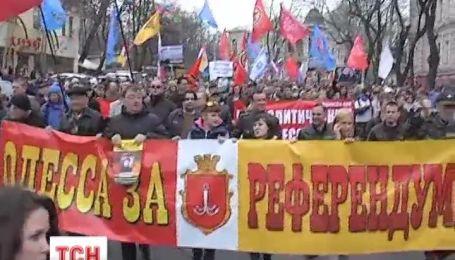 В Одессе требовали федерализации Украины под польским посольством