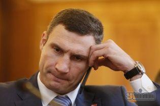 Суд обязал Кличко рассказать, за что ему дали орден в Германии