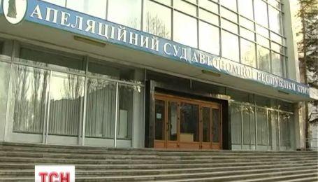 Кримські суди перейшли на російське законодавство