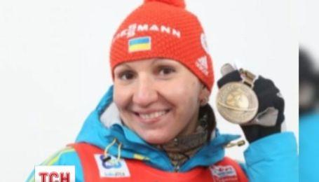 Заступником міністра молоді та спорту призначили олімпійську чемпіонку