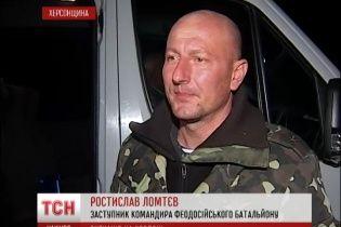 Звільнені українські офіцери дали перші коментарі після повернення з Криму