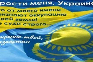 У зворушливому відео казахи підтримали Україну піснею та вибачилися за свій уряд