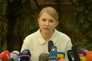 Глава Бундестагу порівняв Тимошенко з Януковичем