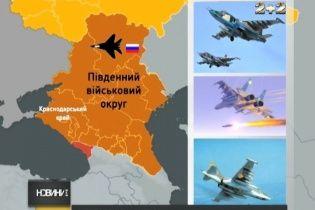 Росія оголосила про ще більш масштабні навчання навколо України