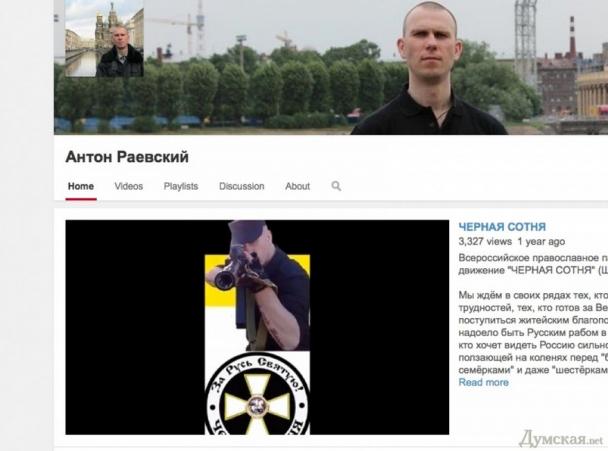 """В Одессе """"путинский турист"""" агитирует за Россию свастикой и татуировкой Гитлера"""