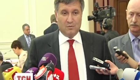 Аваков рассказал, что не боится отставки