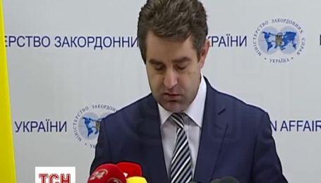 Страны, которые не поддержали резолюцию ООН, подверглись давлению со стороны России - МИД Украины