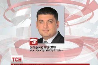 Віце-прем'єр запевнив, що Україна не кине нікого з військових у Криму