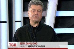Украина вернет Крым не силой, а умом - Порошенко