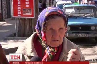 """""""Покращення"""" по-кримськи: хаос у цінах, порожні банки, черги у кілька днів"""