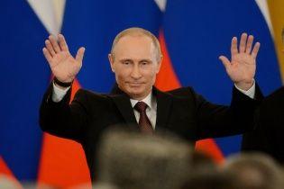"""Трек """"Путін х*йло"""" став хітом інтернету: найкрутіші відео та коуби"""