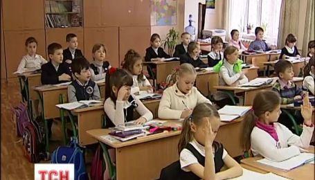 Майже 140 дітей-біженців уже навчаються в Києві