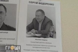 """Массажист Азарова стал """"князьком"""" в Броварах, а его семья нанимает """"титушек"""" и живет в особняках"""