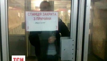 Бывшее руководство КГГА и Киевского метрополитена привлекут к ответственности