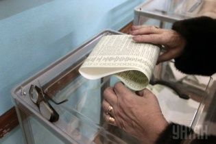 ЦВК остаточно затвердила 23 кандидати в президенти України