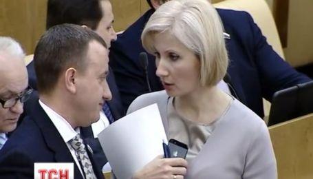 Государственная Дума России выступает против политических репрессий в Украине