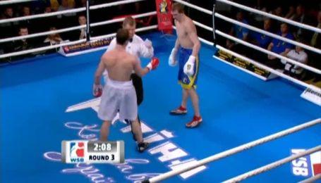 Отамани - Росія - 1:4. Відео бою Головащенко - Беспутін