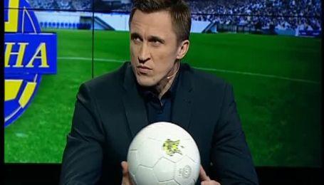 ФФУ закупила 20 тисяч сувенірних м'ячів для дитячого футболу