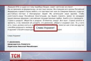 """Хакери прикрасили офіційний сайт Держдуми гаслом """"Слава Україні!"""""""