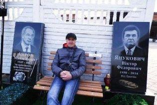 На Черкасчине ритуальное агентство создало шуточные надгробия Азарова и Януковича