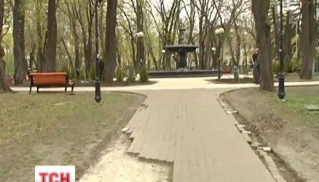 Маріїнський парк змінює свій ландшафт