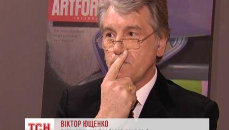 Віктор Ющенко презентував автобіографію із назвою «Недержавні таємниці»
