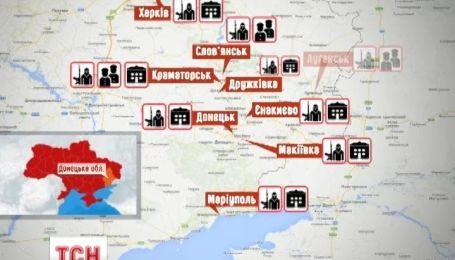 Карта міст, які окупували сепаратисти