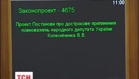Крымом будет заниматься министр по вопросам оккупированных территорий