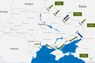 Украинские дипломаты подготовили план действий в случае войны с Россией