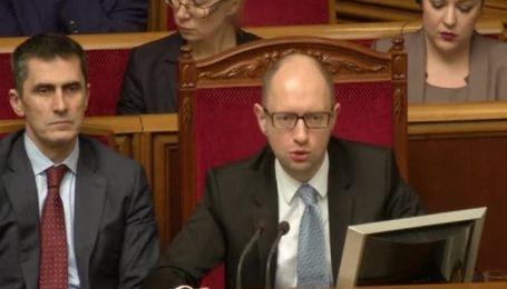 Яценюк: это наш Крым, это наша Ялта, Владимир Владимирович!