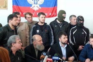 """Донецкие сепаратисты объявили """"мобилизацию"""" из-за операции в Славянске"""