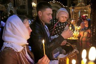 У православних та греко-католиків розпочався Великий піст