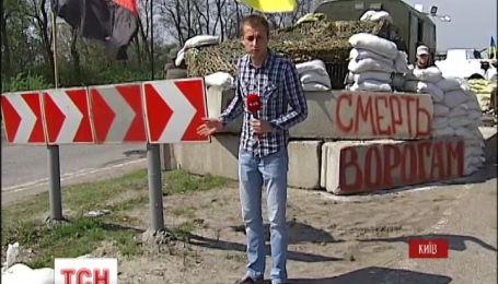 На в'їздах до Києва чатують, аби не пропустити диверсантів