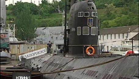 """Підводний човен """"Запоріжжя"""" залишиться в Криму"""