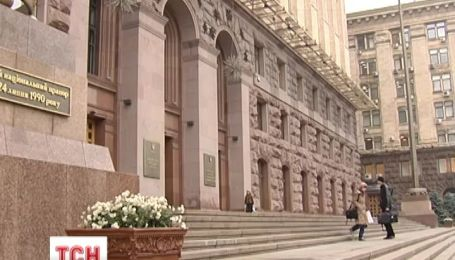Виборча комісія починає прийом документів кандидатів на посаду мера столиці