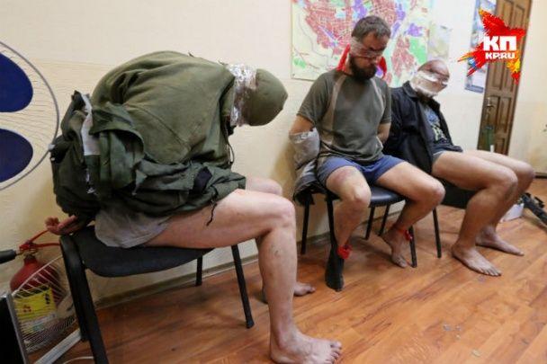 Боевики на Донбассе раздели и пытали трех сотрудников СБУ – российские СМИ