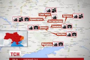 Какие города на востоке Украины контролируют сепаратисты: карта захватов