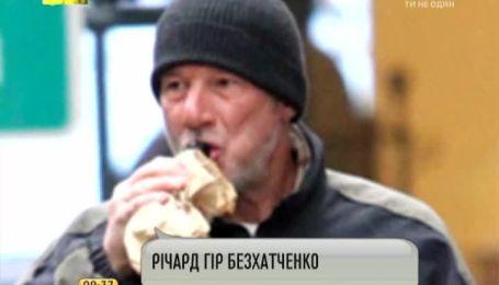 Ричарда Гира перепутали с бездомным и накормили прямо на съемочной площадке