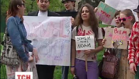 У Києві спробували відволіктися від потоку негативу