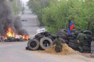 В Славянске взято под контроль 9 блокпостов террористов, АТО продолжается - Аваков