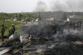 АТО в Слов'янську: збиті вертольоти, вбиті військові та взяті у кільце терористи