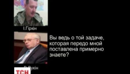 Лукин советовался с террористами, как лучше освобождать миссию ОБСЕ