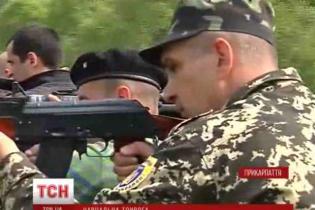Прикарпатські чоловіки вчаться воювати, аби боронити Україну від російського агресора