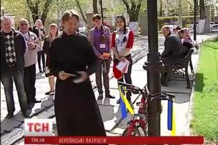 У Херсоні люди підняли українські стяги на оселях, готелях, човнах і велосипедах
