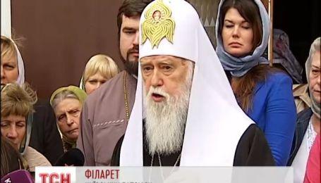 Патріарх Філарет вважає, що Росія не задовольниться миром