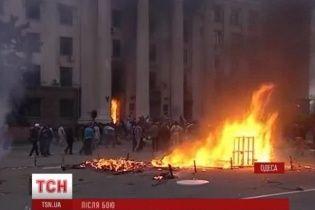После кровавой бойни в Одессе 48 человек пропали без вести, а в моргах лежат неопознанные трупы