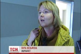 """У """"Борисполі"""" прикордонники відмовили у в'їзді російській журналістці-українофобу"""